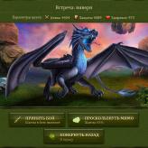 Скриншот из игры Имперцы